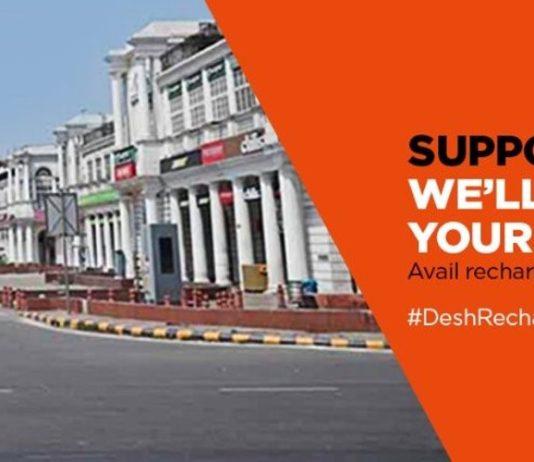 No shutdown for DishTV while #DeshRechargeHoRahaHai