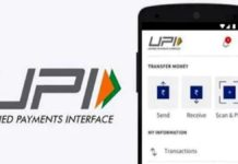 UPI makes transferring money easy, safe, and instant