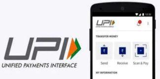 UPI makes transferring money easy, safe, and instant