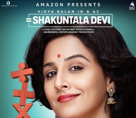 Vidya Balan-starrer 'Shakuntala Devi' to premiere on OTT platform