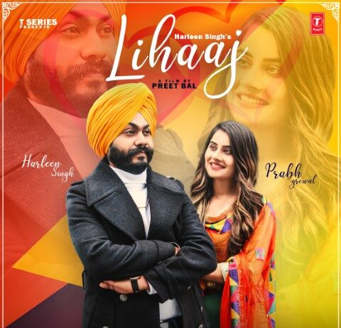 Latest Single Music Track 'Lihaaj' by Harleen Singh released on T-Series