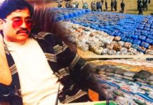 D-company admits business in Pak, but denies Dawood's admission in Karachi hospital
