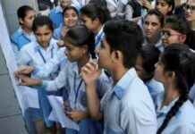 CBSE board exams for classes 10, 12 cancelled, will conduct when condition conducive: CBSE to SC