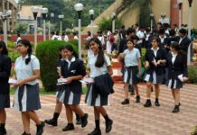 CBSE 10th Result 2020 Tomorrow