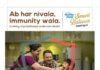 "Emami Healthy & Tasty presents ""Har Nivala Immunity Wala"""