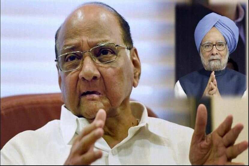 India needs 'a Manmohan Singh': Sharad Pawar