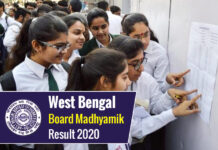 West Bengal Board 10th Result 2020 Declared
