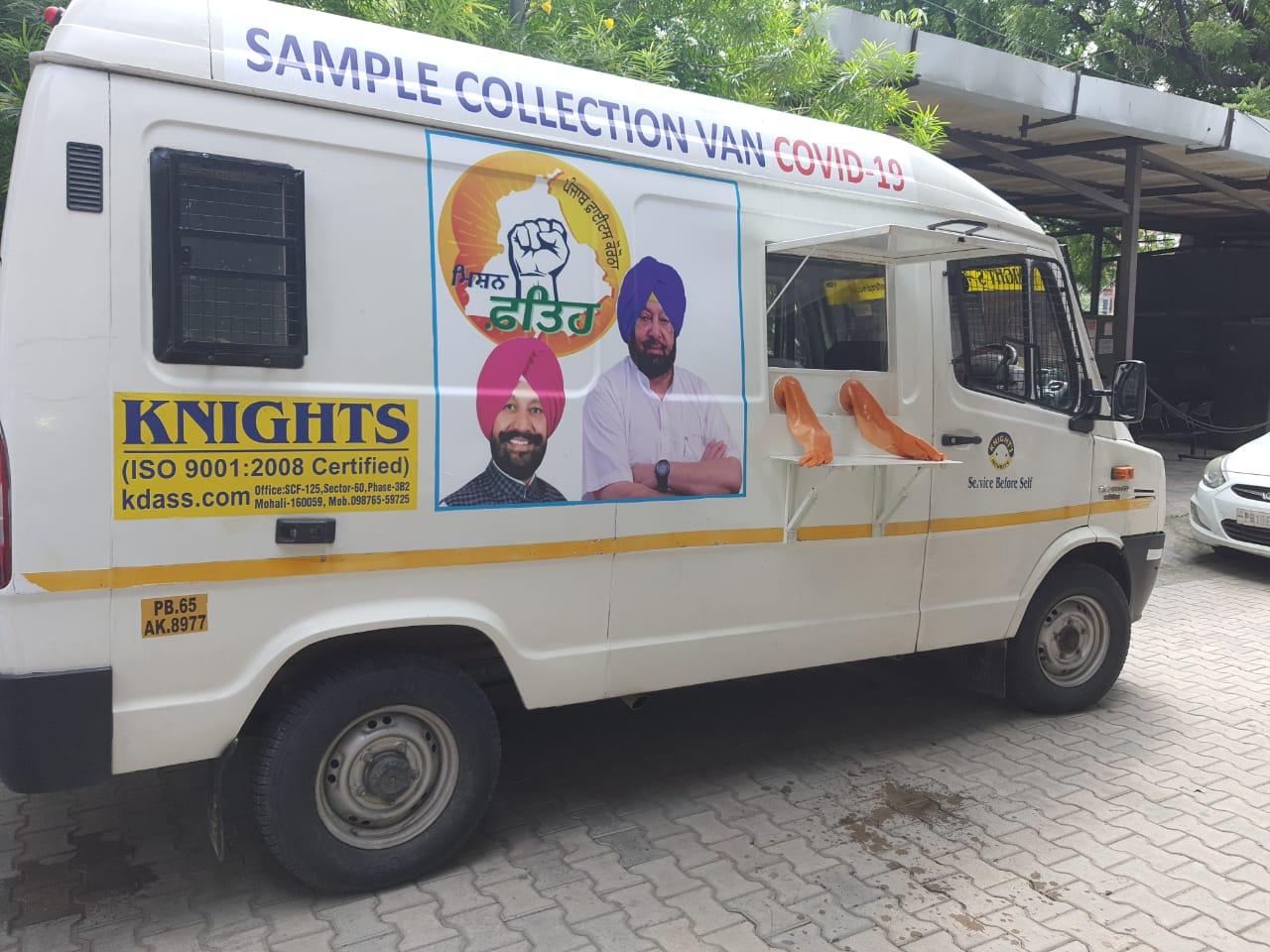 Mobile COVID-19 sampling drive initiated under 'Mission Fateh'