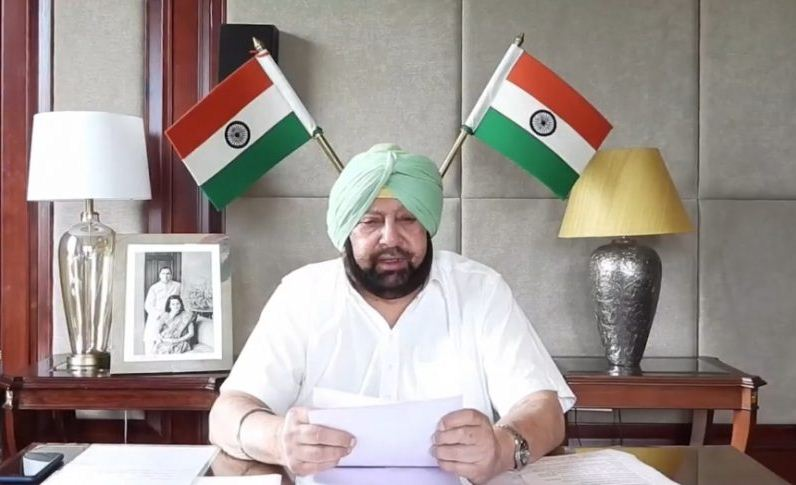 Cabinet clears proposal for introduction of Punjab Goods & Services Tax Bill