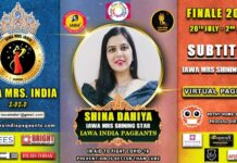 "Shina Kaur Dahiya"" represented Chandigarh in IAWA Mrs India 2020"