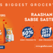 Grofers announces 4th edition of Grand Orange Bag Days from 8th August to 16th August