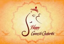 2020 Happy Ganesh Chaturthi Wishes