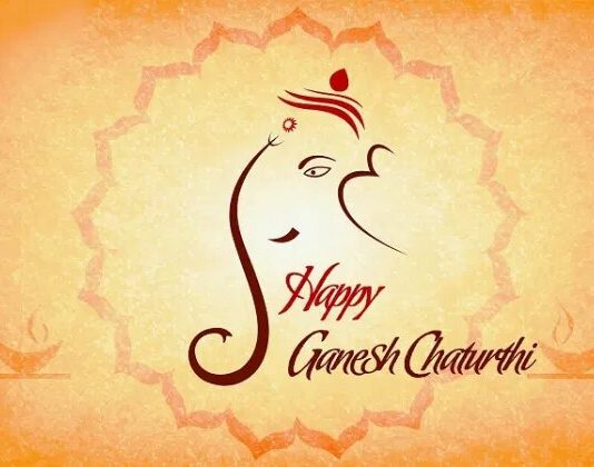 2020 Happy Ganesh Chaturthi Wishes