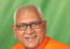 Trees are the basis of human life-Om Prakash Yadav: