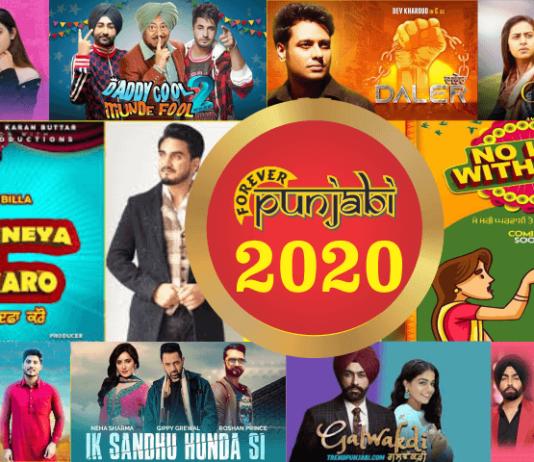 Upcoming Punjabi Movies 2020