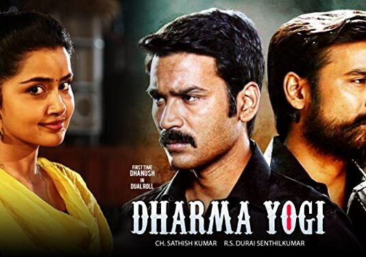 Watch Dharmayogi Movie (WTP) World Television Premiere On TV Channel Date, Time & Telecast Details