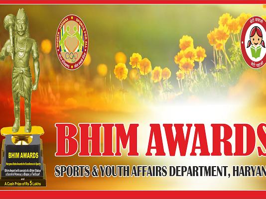 Bhim Award