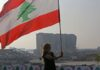 Families affected by Beirut blasts to be given $300 monthly