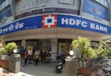 HDFC Bank Launches India's first Warehouse Commodity Finance App