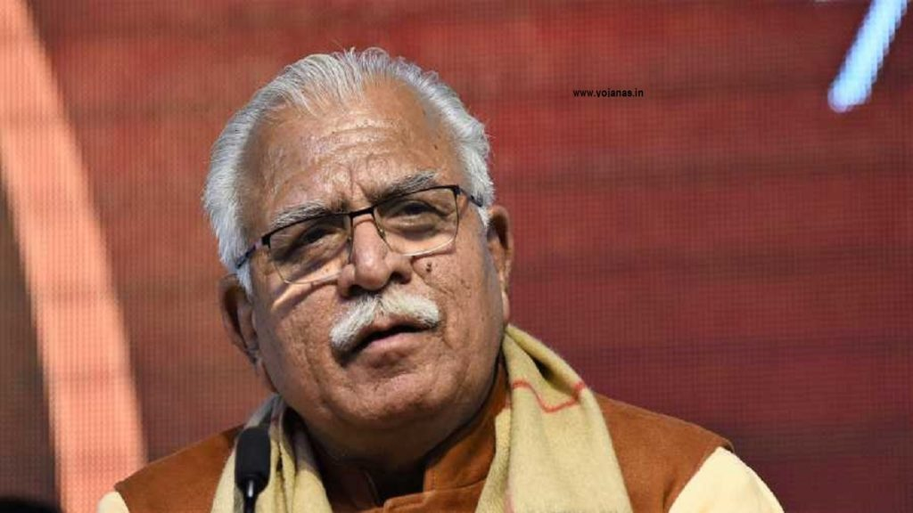 Haryana started a variety of schemes for the welfare of scheduled caste farmers