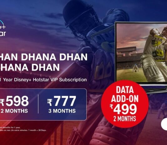 JIO makes watching IPL even more enjoyable
