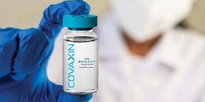 Punjab's 3 GMCs to participate in phase 3 trials of Covaxin from Oct 15
