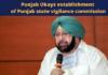 Punjab Cabinet Okays Establishment of Punjab State Vigilance Commission