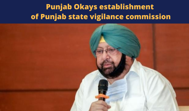 Punjab Cabinet Okays Establishment of Punjab State Vigilance Commission