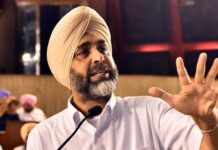 Punjab Govt. to continue Fight against Anti-Farmer Agri Bills till last Breath - Manpreet Badal