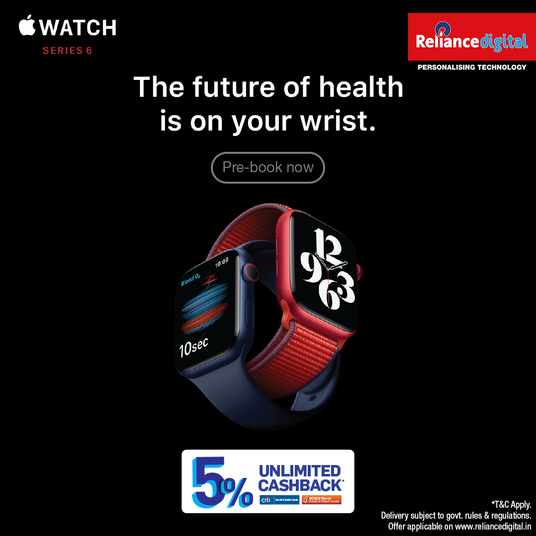 Pre-Book Apple's Latest Launches ar Reliance Digital & get Amazing Benefits