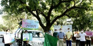 """MCC launches Swachh Ward contest """"Commissioner flagged off Swachh Sawari"""""""