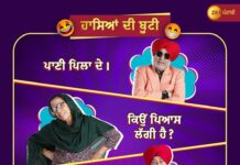 Zee Punjabi brings Jaswinder Bhalla's Haseyan Da Halla starts from 24th October
