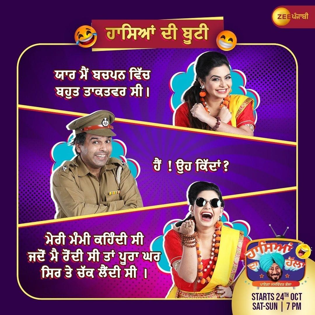 Zee Punjabi brings Jaswinder Bhalla's Haseyan Da Halla starts from 24th October