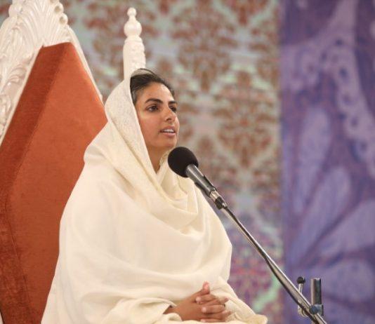 73rd Virtual Annual Nirankari Sant Samagam Concludes Successfully