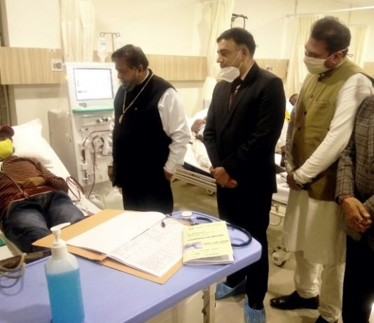 Hr Speaker inaugurates kidney care centre in Pkl
