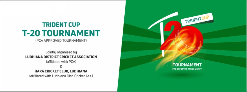 Trident Cup T-20 Tournament