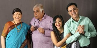 What does Sony SAB's upcoming show Wagle Ki Duniya have in store for its audience?