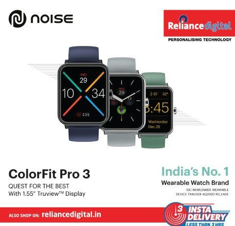 Noise partners with Reliance Retail to expand its presence in India