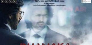 Kartik Aaryan's 'Dhamaka' set for an OTT release