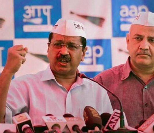 Kejriwal to address 'kisan maha sammelan' in Punjab on Sunday