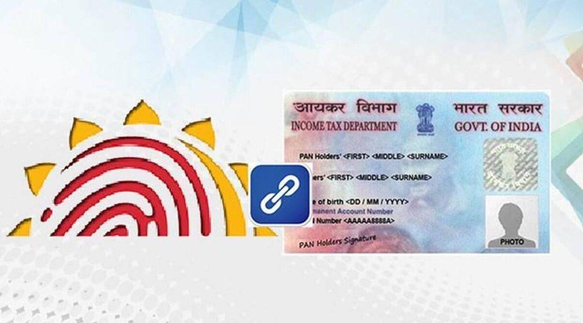 Last Date to Link PAN Card with Aadhaar Card