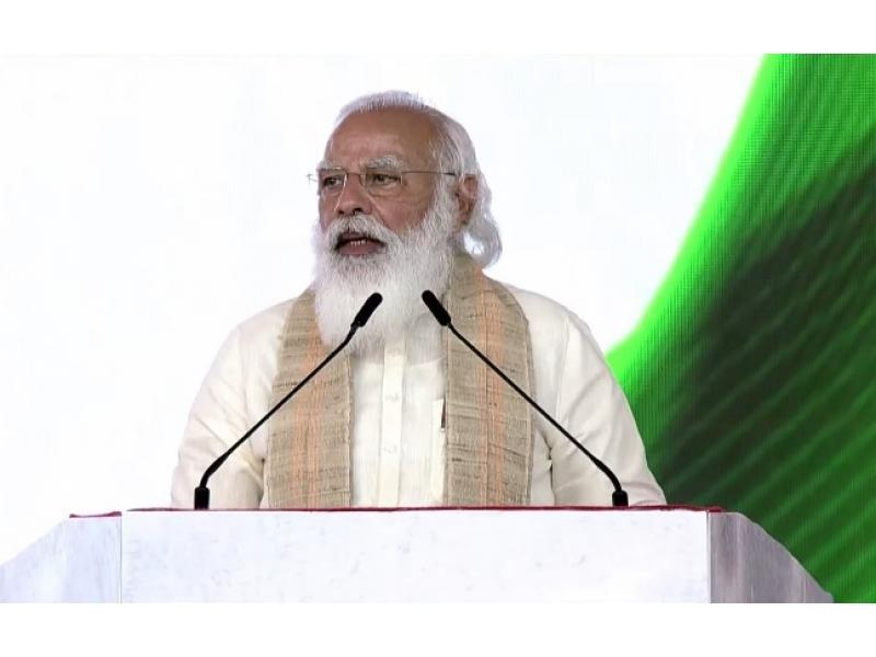 PM condoles loss of lives in Ratnagiri factory blast