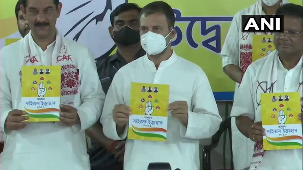 Rahul releases Cong Assam poll manifesto, attacks RSS and BJP