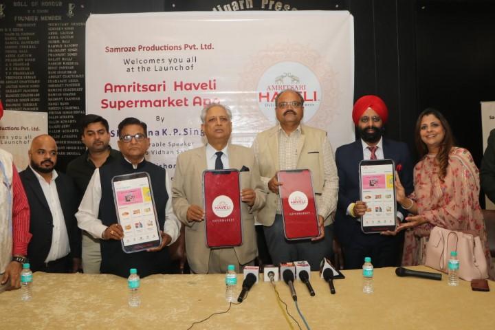 Punjab Vidhan Sabha Speaker Unveils Unique App, 'Amritsari Haveli Supermarket'