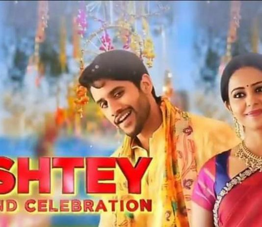 Watch Rishtey WTP World Television Premiere On Which Date Channel Timings & Cast