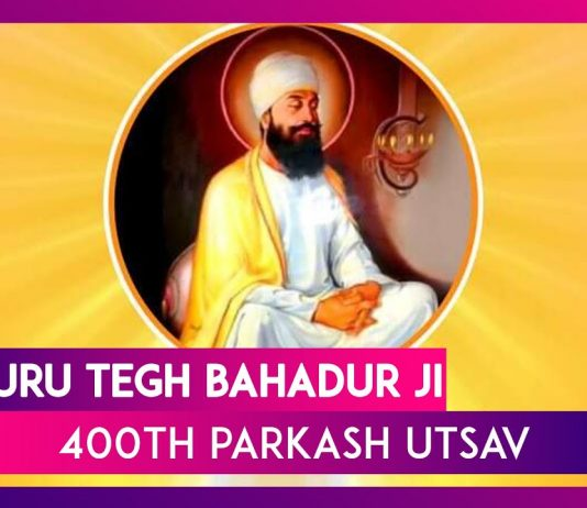 Punjab to hold virtual celebrations of 400th Prakash Purab