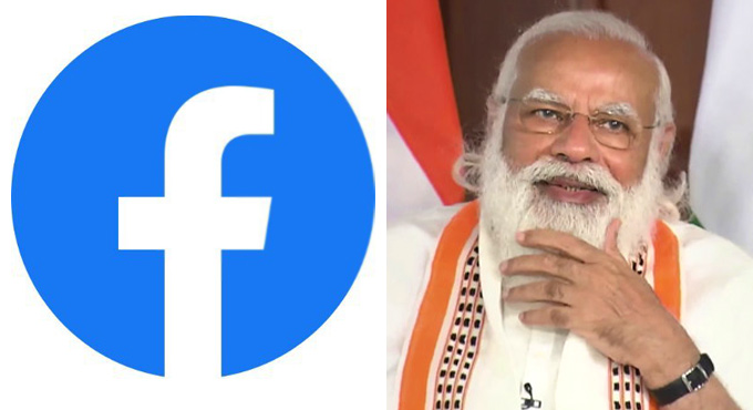Facebook 'mistakenly' blocked posts calling for Modi to resign