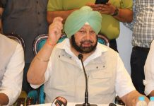 Punjab CM writes to Goyal on rural development fund allocation