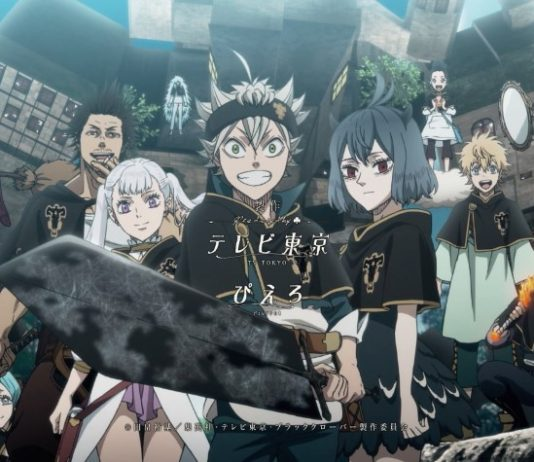 Watch Black Clover Chapter 292 Release Date