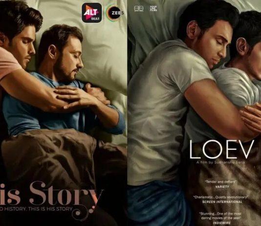 Ekta Kapoor's 'His Storyy' poster a rip-off, says 'LOEV' maker Sudhanshu Saria